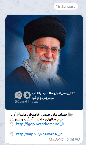 Iran's Supreme Leader's Telegram channel