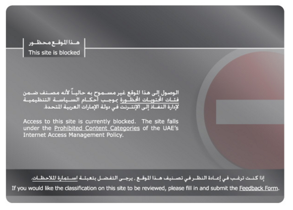 UAE blockpage